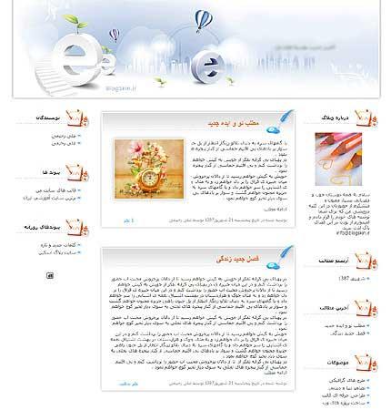 [تصویر:  weblog29-b.jpg]